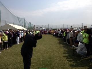 第12回国生み兵庫県グラウンド・ゴルフ交換大会