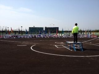 阿久悠杯第6回瀬戸内少年軟式野球選手権大会