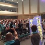 兵庫県漁業者決起大会