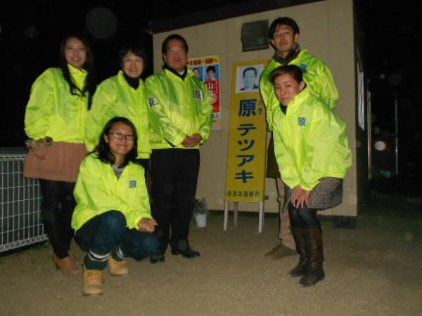 12年1月1日家族・支援者と伊弉諾神宮清掃活動