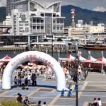 食のブランド「淡路島」フェアin神戸
