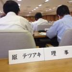 9月24日~10月25日第319回定例兵庫県議会