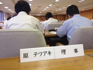 第319回定例兵庫県議会