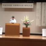 兵庫県かんきつ研究大会