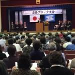 第29回兵庫県学ぶ高齢者のつどい淡路ブロック大会
