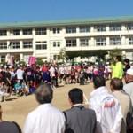 第30回淡路国生みマラソン全国大会