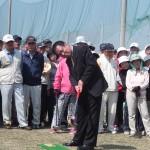 第14回国生み兵庫県グラウンドゴルフ交歓大会