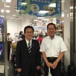 東京丸の内国際ビルに淡路市東京事務所