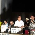 淡路市震災記念公園で大納涼祭