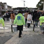 平成30年 伊弉諾神宮での清掃活動と県政相談