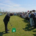 第13回淡路市ふれあいグラウンドゴルフ大会