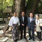 綿貫民輔元衆議院議長ご夫妻が伊奘諾神宮を参拝されました