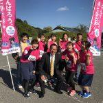 第34回淡路国生みマラソン全国大会