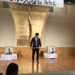 阪神タイガース 近本光司選手激励会