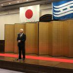 兵庫県関係団体新年交礼会