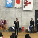 第73回淡路駅伝競争大会