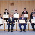 兵庫県議会永年功労者表彰