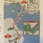 明石海峡大橋ブリッジラン(仮称)